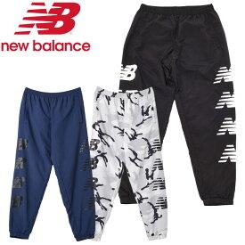 ◯20SS New Balance(ニューバランス) 997S プリント ウインドパンツ JMPP0217 メンズ