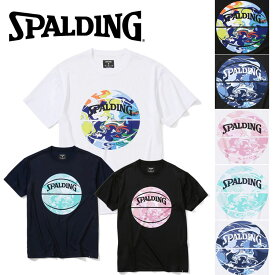 【メール便送料無料】スポルディング BASKETBALL Tシャツ ウォーターマーブルボール SMT200200 メンズ ユニセックス