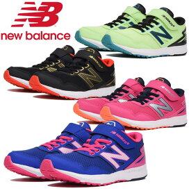 ゲリラセール 最終処分特価ニューバランス NB HANZO V PXHANV ジュニア 子供 キッズ シューズ スニーカー 靴 くつ 運動靴 ランニング マラソン