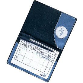 【メール便送料無料】プーマ レフェリーカードケース 880699-01 メンズ 20SP PUMA
