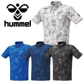 【メール便送料無料】ヒュンメル サッカー ボタンダウンポロシャツ HAP3049 20SS