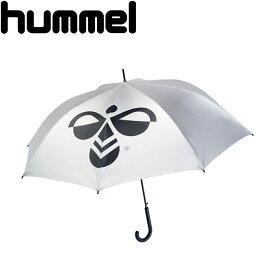 ヒュンメル アンブレラ HFA7008 メンズ レディース 晴雨兼用 UVカット