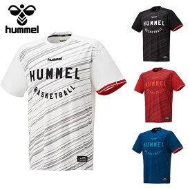 【メール便送料無料】 ヒュンメル BSK プラクティス Tシャツ HAPB4014 メンズ 【hm50】