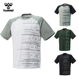 【メール便送料無料】 ヒュンメル BSK プラクティス Tシャツ HAPB4015 メンズ 【hm50】
