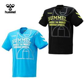 【メール便送料無料】 ヒュンメル プラクティス Tシャツ HAPB4020 メンズ 【hm50】