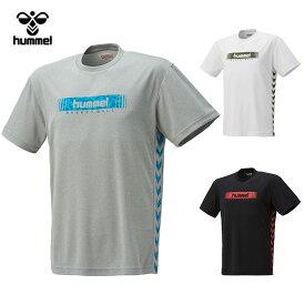 【メール便送料無料】 ヒュンメル BSK ボックスロゴ Tシャツ HAPB4021 メンズ 【hm50】