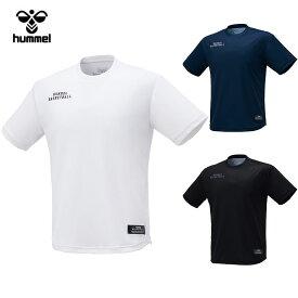 【メール便送料無料】 ヒュンメル BSK プラクティス Tシャツ HAPB4028 メンズ 【hm50】