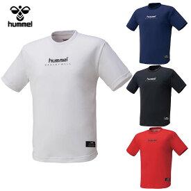 ゲリラセール メール便送料無料 ヒュンメル BSK プラクティス Tシャツ HAPB4035 メンズ 【hm50】