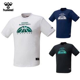 【メール便送料無料】 ヒュンメル BSK プラクティス Tシャツ HAPB4036 メンズ 【hm50】