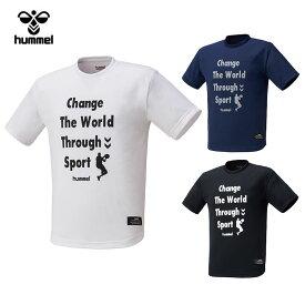 【メール便送料無料】 ヒュンメル BSK プラクティス Tシャツ HAPB4038 メンズ 【hm50】