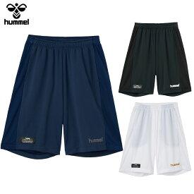 【メール便送料無料】 ヒュンメル Summer Mesh Logo Pants HAPB6025 メンズ 【hm50】