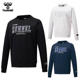 ヒュンメル BSK クルーネックスウェット HAPB8009 メンズ 【hm50】