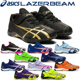 アシックス レーザービーム ベルクロタイプ 1154A068 LAZERBEAM ジュニア シューズ スニーカー 子供靴 運動靴