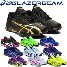 アシックス レーザービーム 1154A069 LAZERBEAM ジュニア シューズ スニーカー 子供靴 運動靴