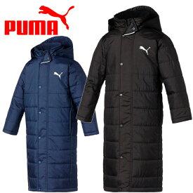 プーマ ダウン ジャケット 防寒 アウター ベンチコート キッズ 子供 アクティブ スポーツ 584955 ジュニア 120-160cm