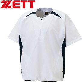 ゼット ZETT ZETT アウターウェア 半袖ハーフジップジャンパー BOV535H-1129