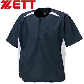 ゼット ZETT ZETT アウターウェア 半袖ハーフジップジャンパー BOV535H-2911