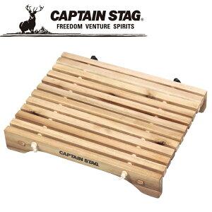 キャプテンスタッグ CAPTAIN STAG アウトドア CSクラシックス コンパクトロールテーブル【31】 UP-1029 UP1029