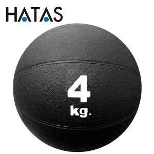 ハタ HATAS メディシンボール 4kg MB5740