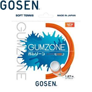 メール便送料無料 ゴーセン ソフトテニス ガット ガムゾーン スパークオレンジ SSGZ11SO