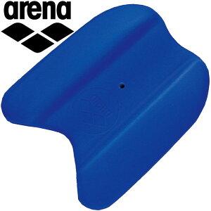 アリーナ ビート板 ARN-100-BLU
