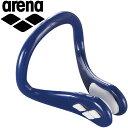 Arn 2440 blu