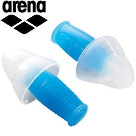 【メール便送料無料】アリーナ 耳栓 ARN-2441-BLU