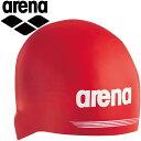 Arn 7400 red