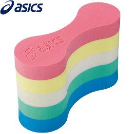 アシックス 競泳 水泳 スイミング プルブイ AC-002-00