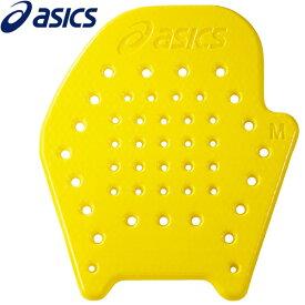 アシックス 競泳 水泳 スイミング トレーニングパドル AC-003-04