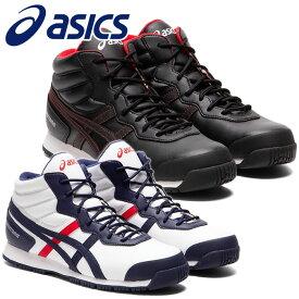 アシックス スノトレ SP7 ウィンター スノーシューズ メンズ レディース 1133A002 黒靴 ブラック 黒スニーカー 通勤 通勤靴