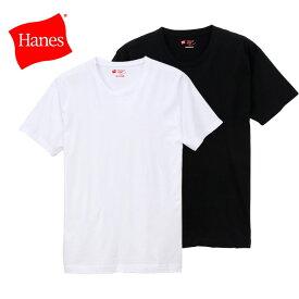 メール便送料無料 ヘインズ クルーネックTシャツ ジャパンフィット 2枚組 H5320-998
