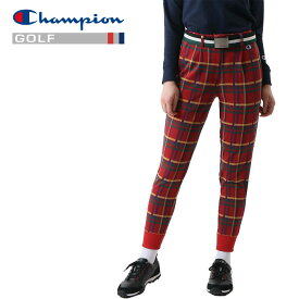 チャンピオン ゴルフ ロングパンツ ストレッチジャージー CW-SG206-940 レディース 2020 秋冬