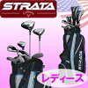 Calloway strike rata club set Lady's seven + caddie bag Strata 11-Piece