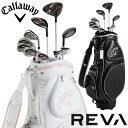 【11月6日発売 初回入荷分】 キャロウェイ REVA レディース ゴルフクラブセット キャディバッグ付き 日本正規品 2021…