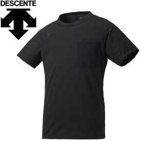 【メール便送料無料】 デサント マルチトレ−ニング Tシャツメンズ DMMPJA01Z-BK