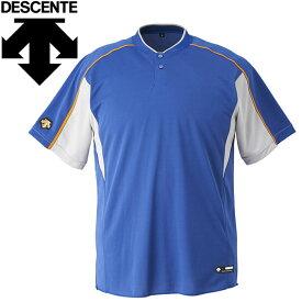 【2点までメール便送料無料】デサント ベースボールシャツ DB-104B-RYSL