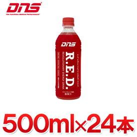 DNS R.E.D. ブラッドオレンジ風味 500ml×24本入り