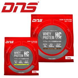 【今ならオマケ付き】DNS ホエイプロテイン HMB & クレアチン 1,050g 【パフォーマンスを進化させる】