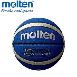 モルテン バスケットボール ボール 7号 アウトドアバスケット B7D3500-BS
