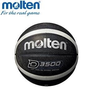 モルテン バスケットボール ボール 7号 アウトドアバスケット B7D3500-KS