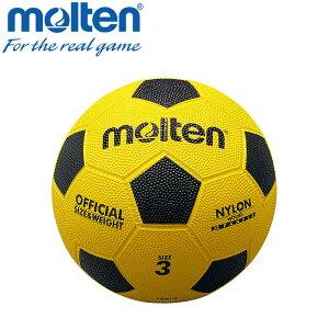 モルテン サッカー サッカーボール 3号 亀甲ゴムサッカー F3Y