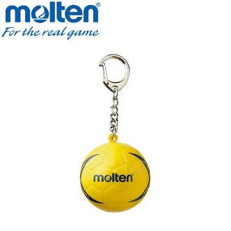 Molten handball key ring handball KHHX