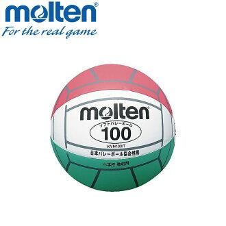 MOLTEN排球球芭蕾KVN100IT