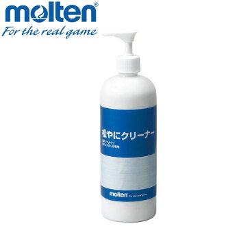 Molten handball pine resin cleaner pump type RECP