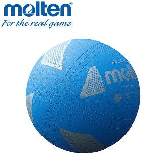 MOLTEN排球软件排球软件芭蕾审定球S3Y1200-C