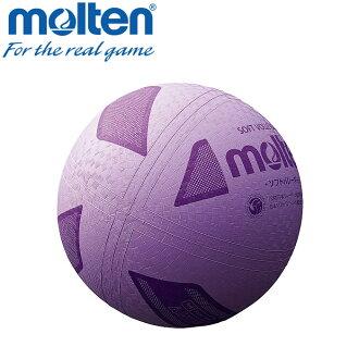 MOLTEN排球软件排球软件芭蕾审定球S3Y1200-V