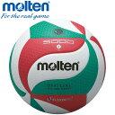 ○モルテン バレーボール ボール 4号 フリスタテック バレー 検定球 V4M5000