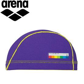 【メール便送料無料】アリーナ arena 水泳 スイムキャップ 水泳帽 メンズ レディース ジュニア タフキャップ FAR6910-PPL