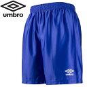 Ubs7030jpb blu